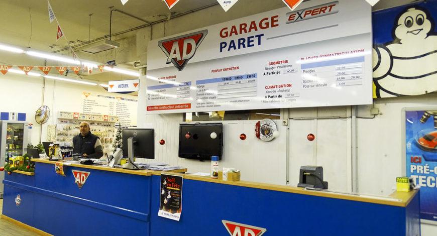 Garage AD